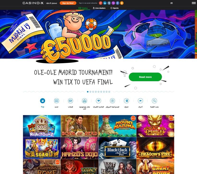 الكازينو العربي Casino-X